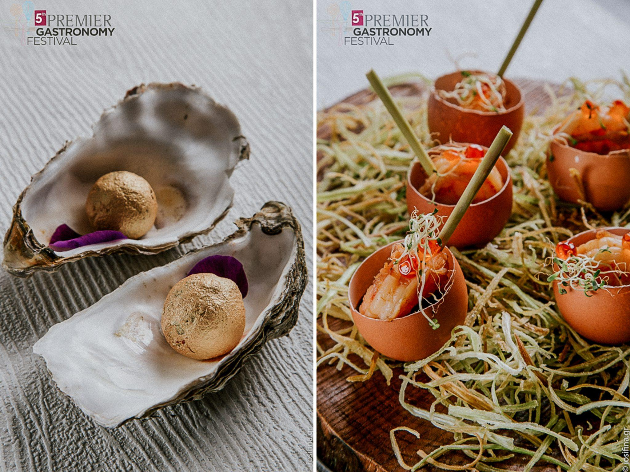 Premier gastronomy festival